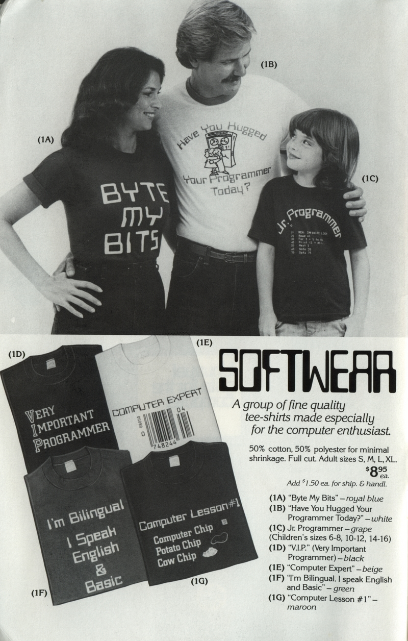 http://digitize.textfiles.com/items/1983-sweetgum-catalog/.m/1983-sweetgum-catalog-02.jpg